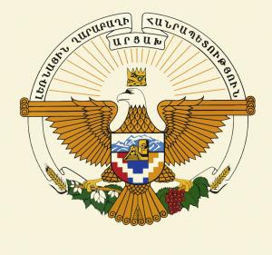 Les armoiries du Haut-Karabagh