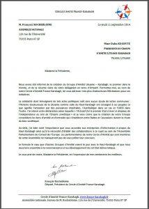 Lettre envoyée par le Cercle d'Amitié au Groupe d'Amitié Lituanie-Karabagh