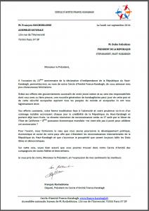 Lettre de félicitations du Cercle d'Amitié France-Karabagh au Président Sahakian